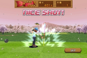 Cup★CupGolf! 3D-S