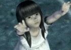 Wii「イケニエノヨル」 公式サイトにて書き下ろしホラーノベル「憑夜見渓谷奇譚」がスタート
