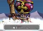 「ビックリマン 漢熟覇王」が3DSで登場!3DS「ビックリマン漢熟覇王 三位動乱戦創紀」2011年夏発売