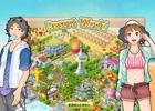 facebookやYahoo!モバゲーで人気のソーシャルゲーム「リゾートワールド」がmixiアプリで登場
