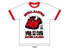Wii「ノーモア★ヒーローズ」TシャツショップAREA 51のマスク・ド・UHデザイン復興支援チャリティTシャツ「STILL ALIVE !!鬼剣舞酒 AFTER 3.11」発売開始