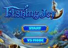 ネットでサカナを獲るゲーム「Fishing Joy(フィッシング・ジョイ)」iPadバージョンに対戦機能などの新機能が追加