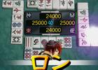 清一色をあがって現金1万円を当てよう!iPhone/iPadアプリ「麻雀 雷神 -Rising-」Twitterキャンペーン開始