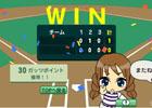 野球対戦ゲーム「キミと野球」mixiでのサービス開始