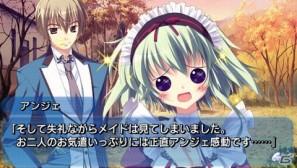 PSP「ましろ色シンフォニー *mutsu-no-hana」新規オープニングムービー&特典情報を公開