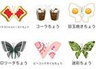 スマートフォン向けソーシャルゲーム「iButterfly Plus」がアジア、北米、欧州など全世界86カ国・地域で配信開始