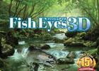 3DS「フィッシュアイズ3D」元気寿司グループとのタイアップキャンペーン開始