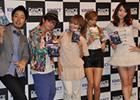 立花胡桃さんの圧倒的な勝利!?ローラさん、佐藤かよさんも悔しがる…!Xbox 360「Dance Central」発売記念イベントを東京・渋谷で開催