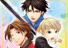 発売間近!PS2「三国恋戦記~オトメの兵法!~」隠しキャラクター&初回生産分特典ジャケットイラストを公開