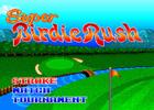 レトロゲーム配信サービス「プロジェクトEGG」にゴルフゲーム「スーパーバーディラッシュ」が登場
