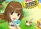 Mobage向け農場経営シミュレーションゲーム「エコふぁ~む」が「浴衣」や「パンダ」を追加するアップデートを実施