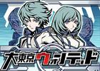 GREEオープンプラットフォームを利用しモバイルソーシャルゲーム「大東京ウォンテッド」をリリース