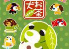 """「癒し」のキャラクター""""お茶犬""""がゲームに。3DS「お茶犬(仮)」2011年冬発売決定"""