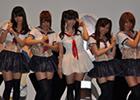 PRユニット「G-FEED」が艶めかしいダンスを披露!にゅうにゅう!3DS「閃乱カグラ -少女達の真影-」「胸躍る!爆乳ハイパー発表会」アキバシアターで開催