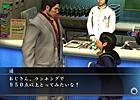 """歯ごたえのある""""遥おねだり""""を叶えてアイテムゲット!PS3「龍が如く OF THE END」第7回ダウンロードコンテンツ配信内容を公開"""