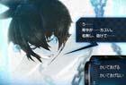 PSP「ブラック★ロックシューター」、覚醒前のBRSとおしゃべりできる「B★RS THE GAME」公式サイトにてスタート