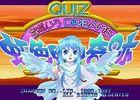 クイズと恋愛シミュレーションが一つになった「QUIZなないろDREAMS 虹色町の奇跡」ゲームアーカイブスで配信開始