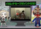 PS3「ノーモア★ヒーローズ レッドゾーン エディション」アニメーション動画第4話「イカレタセーブポイントだぜ!」公開