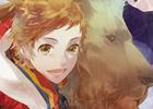 「Starry☆Sky ~in Autumn~」シリーズ第2弾アロマフレグランスが10月下旬発売