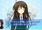 シリコンスタジオの「MPEditor」がPS3用ゲーム「L@ve once -mermaid's tears-」の開発に採用