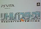 「プロトタイプ・ファン感謝デー2011」でPSVita版「リトルバスターズ!Converted Edition」が発表!タイトル最高画質で収録&タッチスクリーン操作が可能に