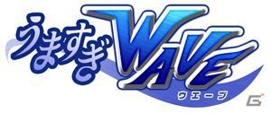 「キャラホビ2011」にてスパロボOGラジオ公開収録や「魔法少女まどか☆マギカ ポータブル」などバンダイナムコゲームス3タイトルステージイベントを開催