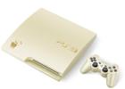 「プレイステーション3」にPS3「二ノ国 白き聖灰の女王」をセットにした特別限定商品「PlayStation 3 NINOKUNI MAGICAL EDITION」が11月17日より数量限定発売