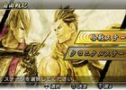PSP「戦国BASARA クロニクルヒーローズ」自由戦記の合戦ステージを全開放できる暗号を公開