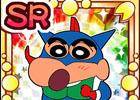 バンダイナムコゲームスから「クレヨンしんちゃん シネマDEカード!」、「スーパー戦隊ウォーズ」、「デジモンコレクターズ」の3タイトルがGREEで配信開始