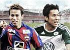 PS3/Xbox 360/PSP「FIFA12 ワールドクラスサッカー」のパッケージに本田圭佑選手と長谷部誠選手が登場!体験版配信も決定