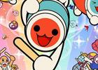 より演奏を楽しめる要素が満載のWii「太鼓の達人Wii 決定版」が11月23日発売決定