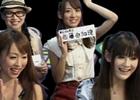 PSP「グランナイツヒストリー」「グランナイツヒストリー発売記念祭 with SDN48」のダイジェスト映像を公開