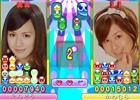 3DS/PSP/Wii版「ぷよぷよ!!」各機種ごとの特徴を紹介―予約特典、3DS限定版情報も