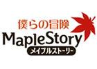 オンラインゲーム「メイプルストーリー」がソーシャルゲームとなってMobageに登場