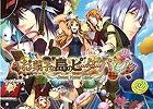 PSP「お菓子な島のピーターパン~Sweet Never Land~」本日発売!クインロゼの新作はお菓子×ファンタジーアドベンチャーゲーム