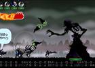 PSP「パタポン3」追加ダウンロードクエスト第15弾「【ボス単体戦】ギーク・ドンゴラ」を無料配信