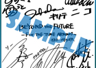 PS3/PSP「BEYOND THE FUTURE - FIX THE TIME ARROWS -」公式サイトでキャストコメント公開