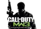 優勝チームを予想して豪華賞品をゲットしよう!「コール オブ デューティ ブラック オプス」の大会「Call of Duty: Black Ops Last Battle」にてユーザー向け企画を実施