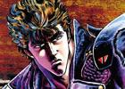 ソーシャルゲーム「北斗の拳~百万の救世主伝説~」 連動コレクションカード第0弾を発売