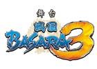 舞台「戦国BASARA3」東京公演、今週末ついに開幕!東京公演当日券販売!舞台「戦国BASARA3」DVD化決定