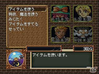 プレイステーションゲームアーカイブスで不朽の名作RPG「だんじょん商店会 ~伝説の剣はじめました~」配信開始!
