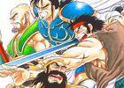 PlayStationStoreで新タイトルPS3/PSP「天地を喰らう2 赤壁の戦い」を配信開始&プロモーション映像を公開