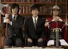 3DS/iPhone/iPod touch/iPad「勇現会社ブレイブカンパニー」イメージキャラクター「東京03」勇者配信開始