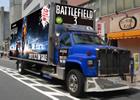 先着でBF3オリジナル ドッグタグをプレゼント!PS3/Xbox 360「バトルフィールド 3」麒麟をゲストに迎えた発売記念イベントを開催