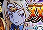 「双剣舞曲オンライン」525円分の電子マネーが当たる!「BitCash×双剣舞曲オンライン」新規入会キャンペーン本日より開催