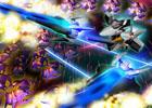 PS3/Xbox360「ギャラガレギオンズ DX」第一回オンラインスコアランキング世界大会開催決定