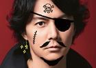 GREE「海賊王国コロンブス」福山雅治さんを起用したシリーズ第1弾テレビCMを11月6日より放送開始