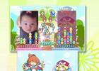 3DS/Wii/PSP「ぷよぷよ!!」ハードごとの楽しみ方が分かる最新プロモーションムービーを公開!ぷよぷよシリーズmixi公式コミュニティもオープン