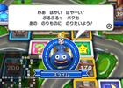 Wii「いただきストリートWii」公式サイトにてテレビCM映像公開