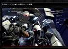 PS3/Xbox 360「バイナリー ドメイン」公式サイトにてゲームシステムを中心に構成された最新トレイラー公開